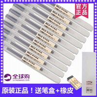 日本MUJI�o印良品凝�z墨水�P中性�P彩色�P芯0.38/0.5�W生黑�P文具