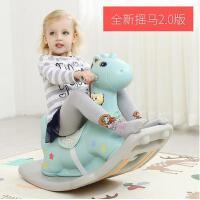 儿童木马车玩具 婴儿可爱摇摇车 宝宝摇摇马 塑料大号加厚1-2周岁幼儿带音乐马车
