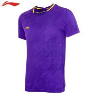 李宁(LI-NING)新款19年全英公开赛球迷TD版男子上衣全件一体织吸汗速干AAYP025-1