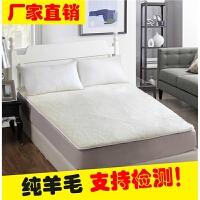 羊毛床垫软垫加厚保暖 羊毛床垫1.8m床加厚保暖冬季垫被1.2学生宿舍床褥子垫背1.5米家用
