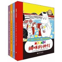 托芙・扬松经典漫画 姆咪谷故事全集 第2辑(共4册)