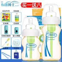 布朗博士爱宝选PPSU宽口奶瓶新生宝宝奶瓶塑料奶瓶
