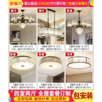 照明欧式吊灯2018新款灯具客厅灯简约现代大气美式水晶卧室餐厅