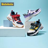 【3件4折价:107.6】巴拉巴拉童鞋女童鞋子新款秋运动鞋男童鞋老爹鞋儿童鞋子透气