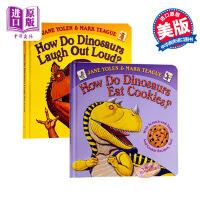 【中商原版】家有恐龙 低幼纸板书2册 送音频 英文原版 How Do Dinosaurs Eat Cookies? 香