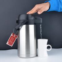 家用不锈钢保温瓶保温24小时真空不锈钢内胆气压式保温壶办公室热水瓶气压水壶