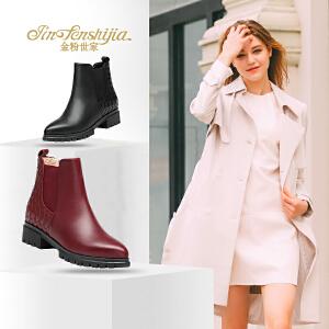 金粉世家 红蜻蜓旗下 秋冬新款通勤加毛保暖女短靴真皮中高跟女靴