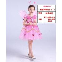 元旦儿童演出服蓬蓬裙女童蝴蝶仙子舞蹈服小学生合唱表演服公主裙