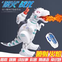 儿童电动恐龙玩具大号遥控智能霸王龙仿真动物模型喷火机器人男孩