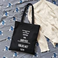日韩简约字母小清新帆布袋女包文艺环保购物袋单肩学生帆布包