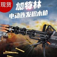 乐高积木加特林连发枪成年高难度拼装玩具男孩子礼物武器可发射