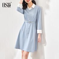 OSA春季2021年新款蓝色收腰显瘦连衣裙女中长款裙子假两件衬衫裙