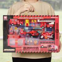 儿童玩具工程车套装消防车警车飞机小汽车玩具智力男童玩具益智