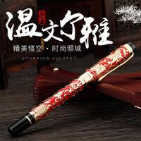 [中国风-念奴]金豪成人练字复古钢笔弯头刻字商务办公书法美工笔
