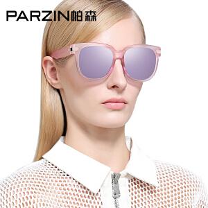 帕森偏光太阳镜女 复古大框圆脸炫彩膜潮墨镜驾驶镜 9861
