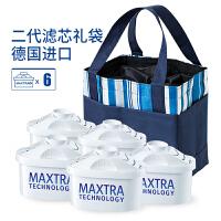 德国进口brita碧然德滤芯maxtra二代6枚礼袋装滤水壶滤芯