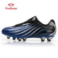 世界Tiebao/铁豹旋风系列足球鞋草地钉户外足球训练鞋1017