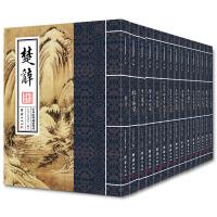 中华经典诵读教材(第二辑)(全15册)