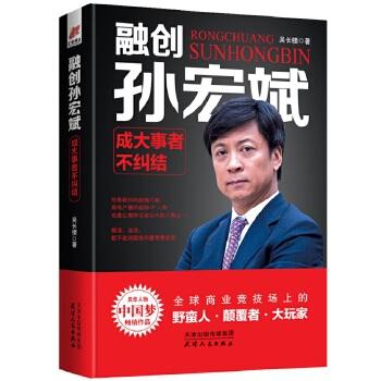 人物传记(pdf+txt+epub+azw3+mobi电子书在线阅读下载)