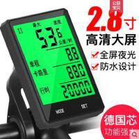 单车配件迈速表山地自行车码表骑行无线中文防水夜光测速器里程表