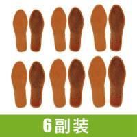 6双装夏季透气防臭山棕手工棕丝鞋垫男女士运动吸汗棕榈除臭鞋垫