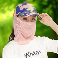 户外骑车女士遮阳帽 可折叠鸭舌帽新款太阳帽 迷彩遮脸防晒帽子女