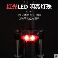 单车尾灯山地车自行车太阳能环保尾灯爆闪警示灯骑行装备