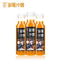 然萃 多喝沙棘汁�料 320ml*3瓶