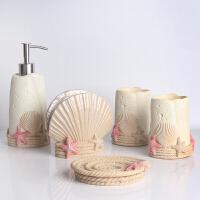 创意卫浴五件套浴室洗漱套装欧式卫生间用品套件刷牙杯漱口杯套装