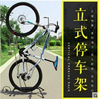 山地车自行车停车架停放架展示架 立式停车架 单车插入式停车架