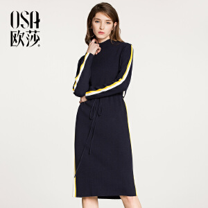 欧莎2018春装新款  针织 弹力舒适 连衣裙S118A13008
