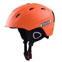 户外运动装备保暖单板双板儿童护具雪盔滑雪头盔男女