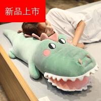 可爱恐龙毛绒玩具公仔女生床上陪你睡觉抱枕玩偶布娃娃长条枕定制 绿色 绿色