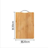 天竹菜板家用实木切菜板砧板案板竹擀面板粘板水果小宿舍占板长方形菜板家用切菜板