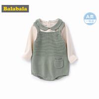 【满减参考价:79.67】巴拉巴拉男童套装儿童秋装女新款婴儿衣服两件套针织背带T恤
