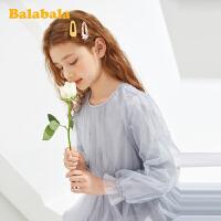 【7折价:153.93】巴拉巴拉女童连衣裙儿童公主裙春装2020新款童装大童甜美长袖纱裙