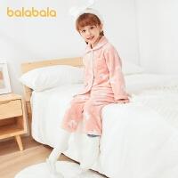【2件6折:131.4】巴拉巴拉女童睡衣套�b秋冬�和�家居服女保暖加�q法�m�q中大童����