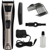 超人(SID) SE7708A专业电动理发器成人儿童电推子剃头刀