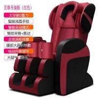 20190402170155794按摩椅家用智能太空舱全身揉捏多功能老年人电动沙发 868-1L(红黑色)