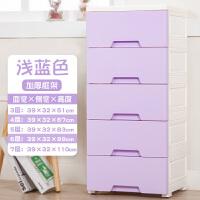 加厚抽屉式收纳柜文胸内衣裤袜子宝宝衣柜塑料储物柜收纳盒整理柜 浅紫色 特加厚