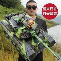 超大遥控坦克履带式亲子对战可发射儿童金属坦克模型男孩玩具汽车