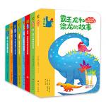 蓝天鹅睡前童话故事(全八册)