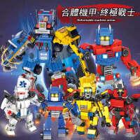 男孩子6兼容�犯呋�木儿童益智力拼装玩具7机器人8坦克小车9飞机10