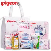 贝亲(Pigeon)孕妇待产包护理包产后卫生巾入院套装PL286