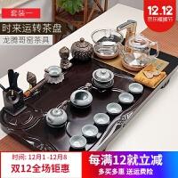 陶瓷茶杯 功夫茶具套装实木茶盘台整套家用陶瓷紫砂茶杯全自动玻璃简约 22件