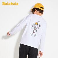 【7折价:48.93】巴拉巴拉儿童打底衫2020新款春季男童长袖T恤纯棉印花上衣百搭潮