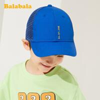 【3件5折价:29.5】巴拉巴拉男童帽子夏季新款儿童鸭舌帽潮女网眼透气阳帽宝宝棒球帽