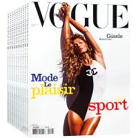 法国巴黎 VOGUE PARIS 杂志 订阅2021年 F30 服饰美容时装服装 摄影时尚杂志