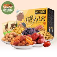 【三只松鼠_零食大礼包1996g】每日坚果礼盒干果炒货小吃*