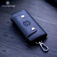 可定制LOGO软皮钥匙包多扣环荔枝纹男女钥匙包钥匙扣汽车钥匙包 黑色